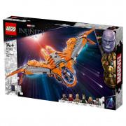 LEGO Super Heroes Ladja Varuhov (76193)